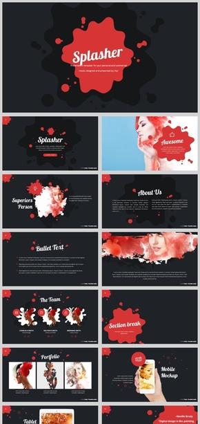 2018红色飞溅商务汇报PPT模板