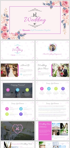2018紫色大气婚礼PPT模板