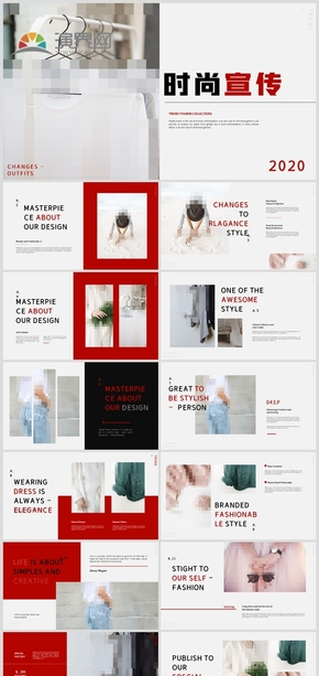 2020歐美紅黑雜志風創意時尚服裝品牌宣傳推廣PPT模板