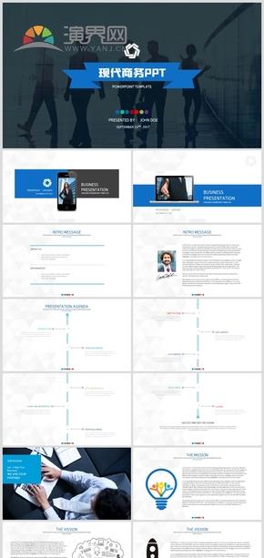 欧美现代风工作总结计划述职报告商务通用PPT模板