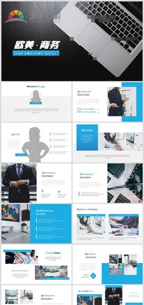 2020蓝色商业提案工作总结计划述职报告商务通用PPT模板