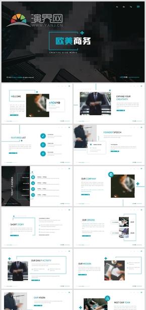2020蓝色欧美风公司简介企业介绍公司宣传商业提案计划书商务PPT模板