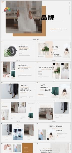 2020优雅风格时尚杂志风服装产业品牌宣传推广PPT模板