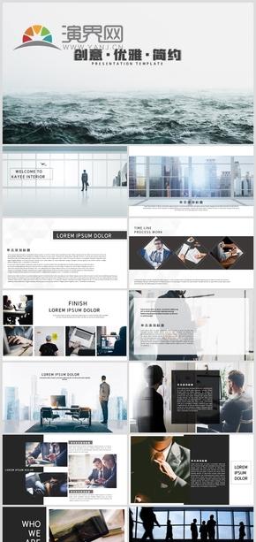 歐美風簡約公司簡介企業介紹公司宣傳商業提案計劃書商務PPT模板