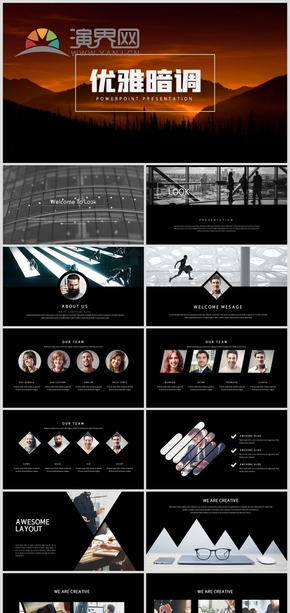 欧美风公司简介企业介绍公司宣传商业提案计划书商务PPT模板