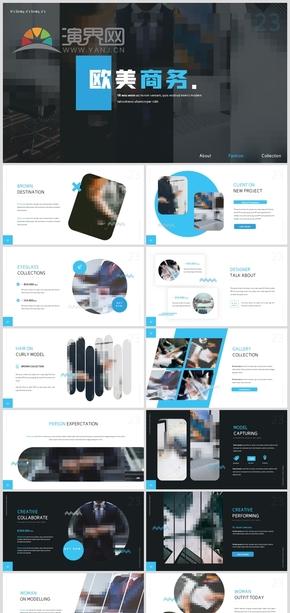 2020蓝色公司简介企业介绍公司宣传商业提案计划书商务PPT模板