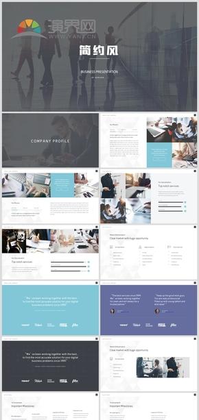 歐美風公司簡介企業介紹公司宣傳商業提案計劃書商務PPT模板