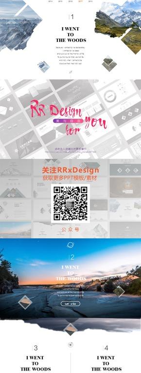 【永久免费】菱形网页风商务PPT模板
