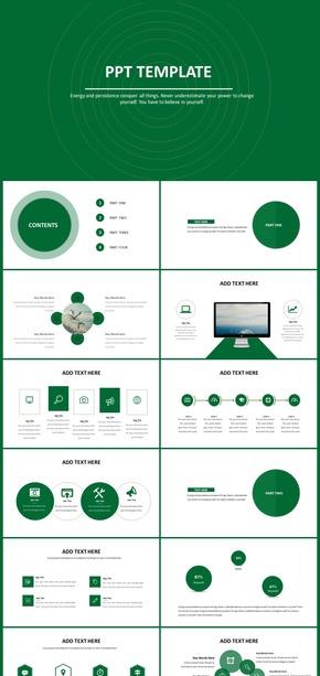 【精致簡約】綠色簡約扁平商務風PPT模板