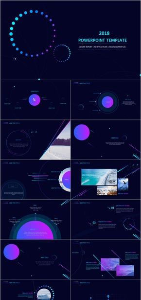 【科技】深蓝色科技汇报模板