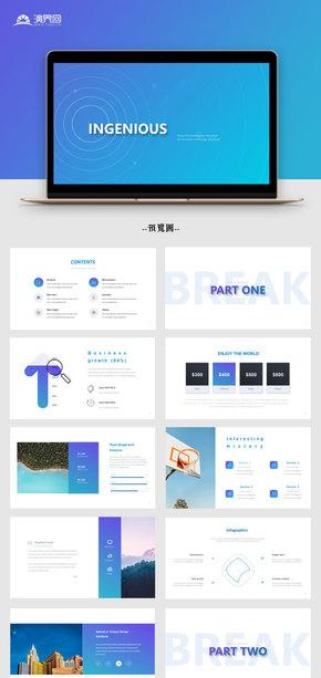 【商务】蓝色简约商务模板