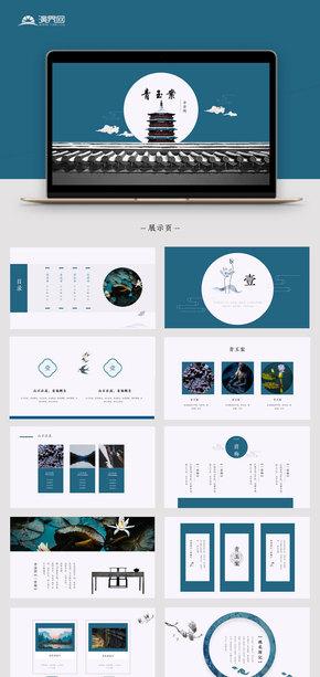 【中國風】藍色復古典雅中國風模板