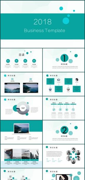 【简约清新】清新蓝色商务报告简约模板