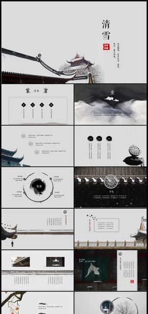【中国风·清雪】简约清雅中国风古风典雅模板