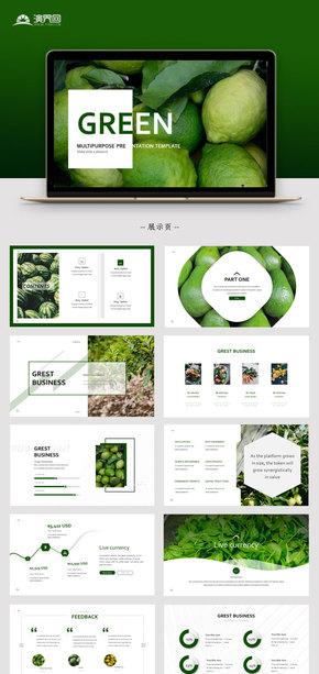 【欧美风】绿色简约绿色食品健康生活餐饮小清新模板