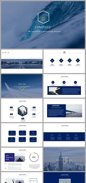 蓝色简洁欧式商务模板