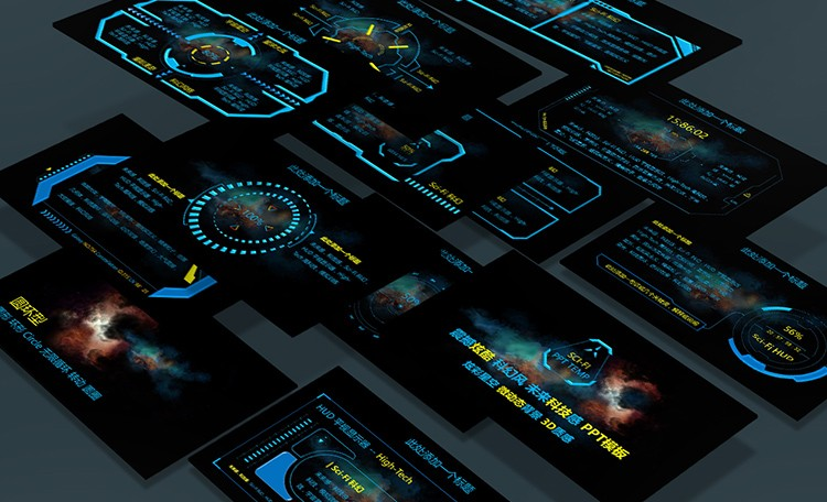 思美】未来科技感ppt模板 震撼炫酷科幻风 3d质感 炫彩星空微动态背景图片