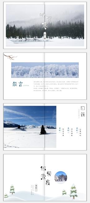 【映雪寒】中国风之冬日美景画册|精美相册|图片排版|附教程
