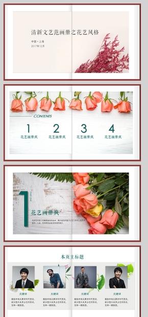 【画册疯】小清新文艺高端时尚花艺杂志风|图片排版旅行纪念植物大自然