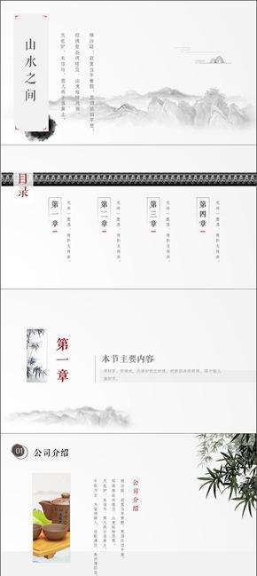 高清唯美中国风【古风|古韵|古典|古雅|清雅|原稿动画更精致】