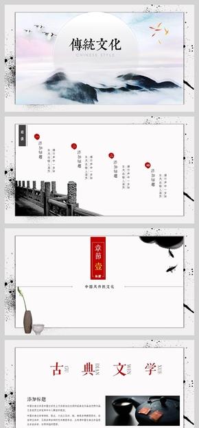 水墨中国风之传统文化第三期|国学|诗词|古风|古典