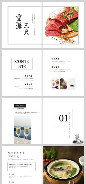 【画册疯】唯美食与青春不可辜负|企业文化产品展示餐饮美食|杂志风
