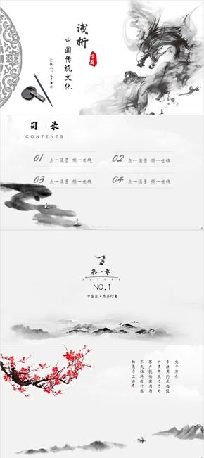 清最美中国风之水墨印象【古风|古韵|古典|古雅|清雅|古文】-洛城印象