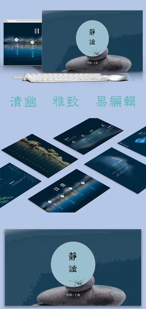 【靜謐之美】中國風傳統靜謐之美|古風古韻|復古