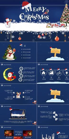 【毅大师工作室】蓝色简约圣诞主题模板