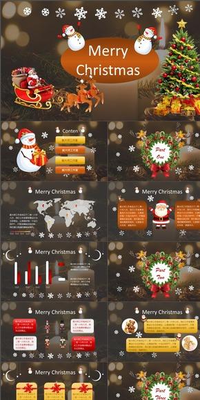 【毅大师工作室】温暖圣诞节主题模板