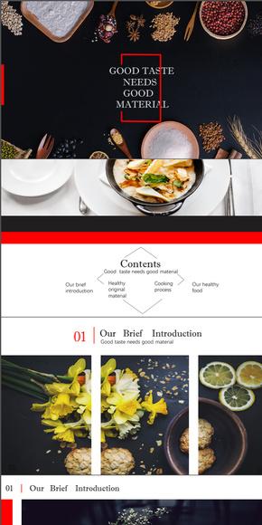 【毅大师工作室】餐饮主题扁平化欧美风模板