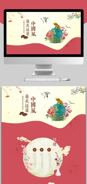 复古唯美中国风PPT禅茶文化动态模板