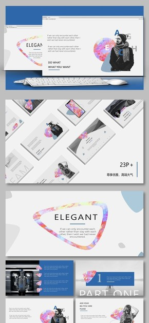【ELEGENT】蓝灰优雅简约画册风杂志风流行时尚高级PPT模板