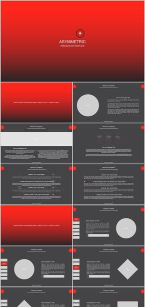 红色深色系商务演讲PPT模板