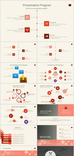 红色版商务报告PPT模板