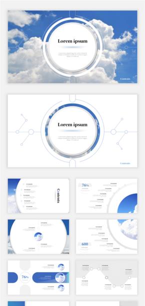 蓝色、极简、简约、微立体、工作汇报总结商务模版[1]