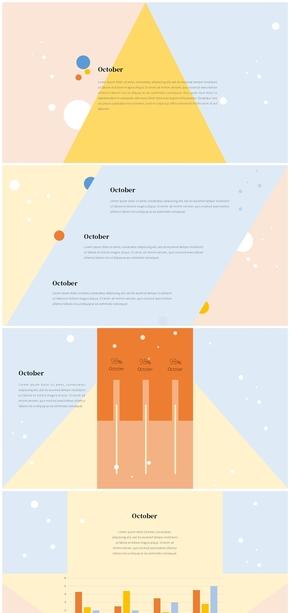 简单、小清新、简约、色块、工作汇报、工作总结模版[支持一键换色]