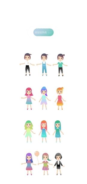 纸娃娃系统ver1.0[人物卡通插画[原创][矢量图可作为设计师素材]