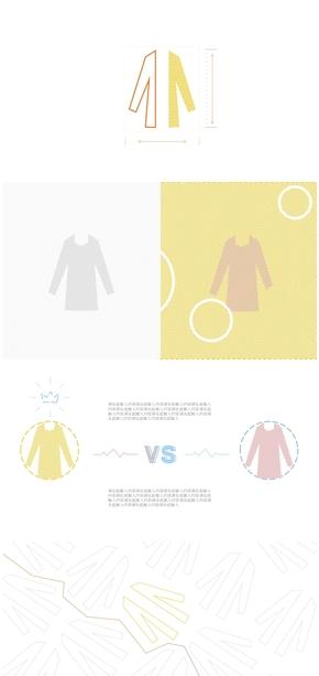 服装、矢量、可改颜色模版
