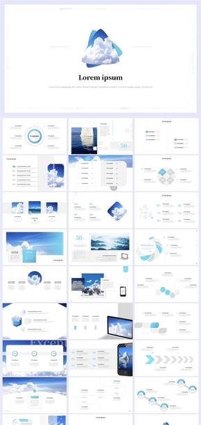 蓝色、极简、简约、工作汇报总结商务模版