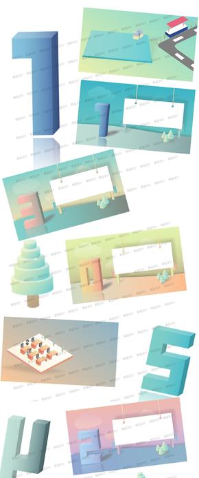 卡通插画、立体风、微立体[37图][透明背景][内含高清大图][原创][可转售][可商用]