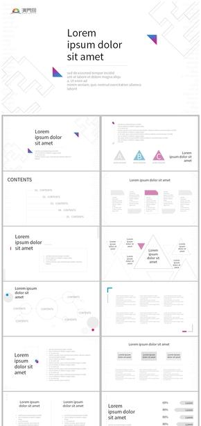 簡約、匯報、工作、微立體、商務、總結模版