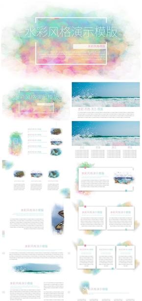 小清新水彩风格演示模版-图片可更改-[教育、节日、教学、图片展示、风景介绍、旅游介绍、画册]