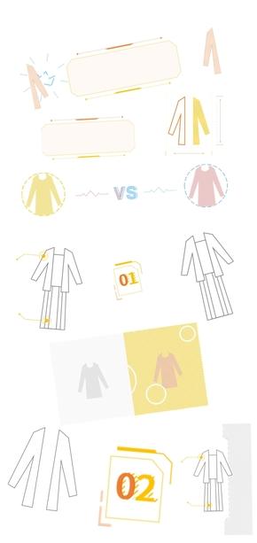 服装、矢量[15图][透明背景][内含高清大图][原创][可转售][可商用]