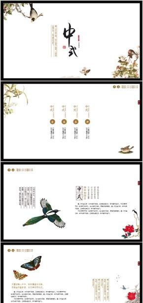新中式排版工作汇报计划总结中国风小清新淡雅商务通用模板007
