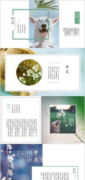 新中式排版工作汇报计划总结中国风小清新淡雅商务通用模板008