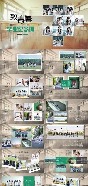 动态音乐相册-复古毕业纪念册青春纪念册照片排版02