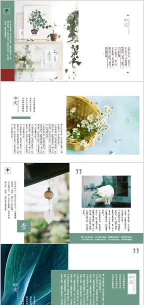 新中式排版工作汇报计划总结中国风小清新淡雅商务通用模板030