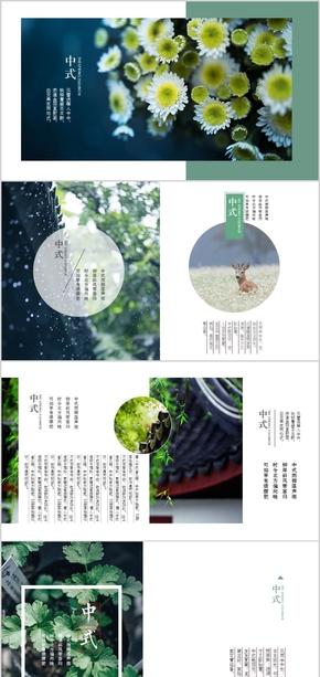 新中式排版工作汇报计划总结中国风小清新淡雅商务通用模板006