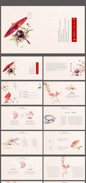 三生三世十里桃花粉色工作总结计划商务通用PPT